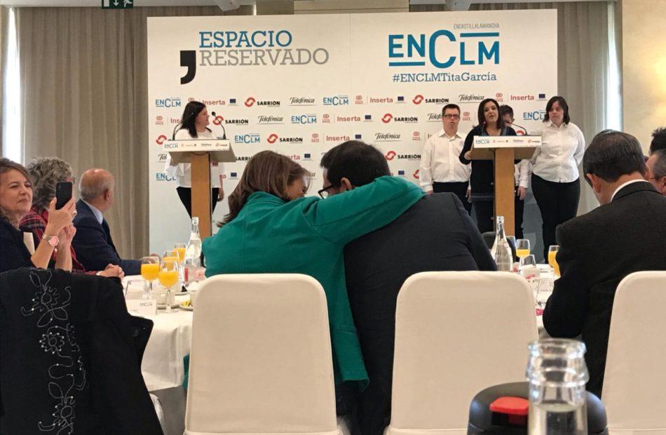 Espacio Reservado - Sergio Gutiérrez